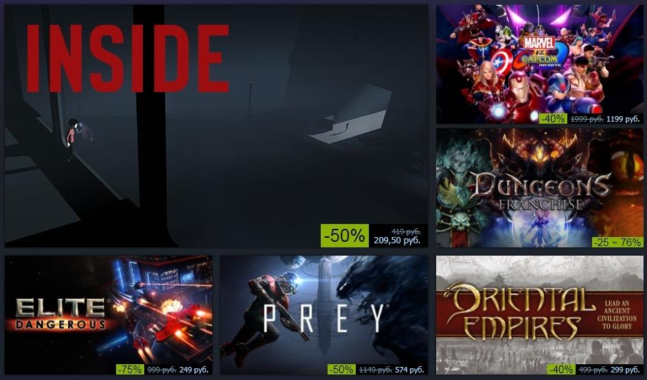 Следующая распродажа Steam пройдёт всередине февраля— Слухи