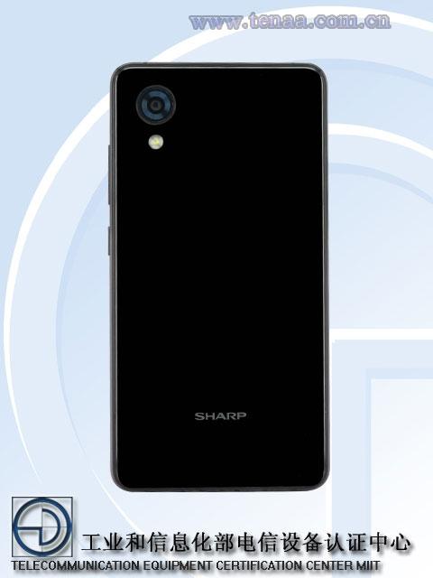 "Регулятор раскрыл характеристики смартфона Sharp 20-Мп селфи-камерой"""