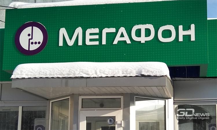"""У Mail.Ru Group и «МегаФона» появится совместное предприятие"""""""