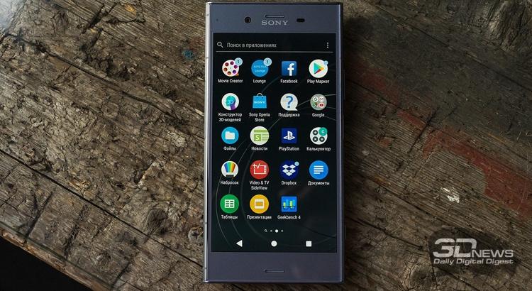 Модель Sony Xperia XZ1