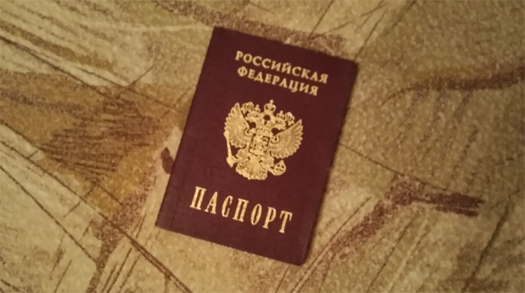 """Каждый третий россиянин готов заменить обычный паспорт на электронный"""""""