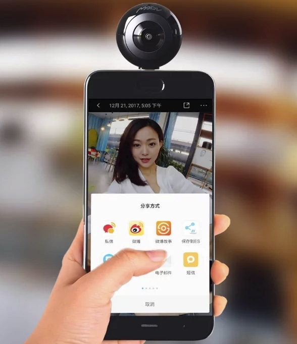 "Xiaomi MADV Mini: панорамная камера для смартфонов"""