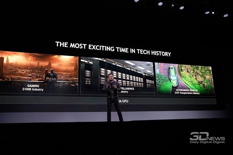 n1 - CES 2018: дебют платформы NVIDIA DRIVE Xavier для самоуправляемых автомобилей