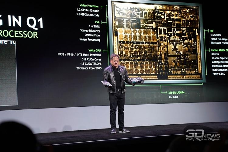 """CES 2018: дебют платформы NVIDIA DRIVE Xavier для самоуправляемых автомобилей"""""""