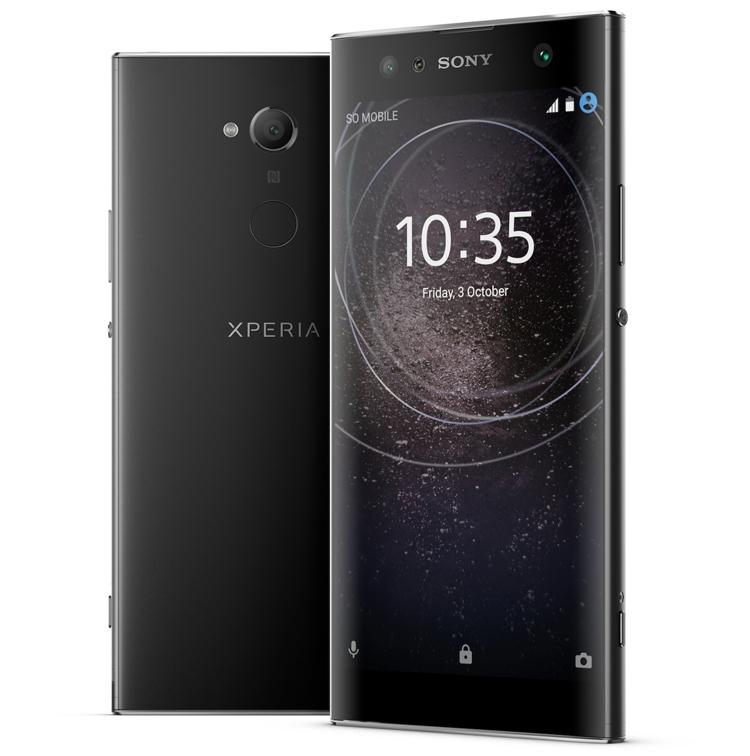 "CES 2018: представлены селфи-смартфоны Sony Xperia XA2 и Xperia XA2 Ultra"""