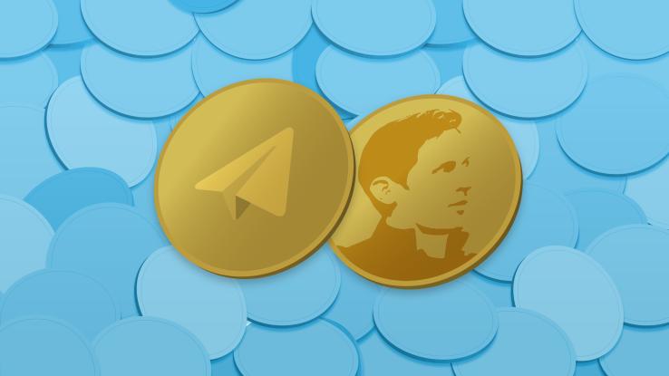 """Мессенджер Telegram проведёт ICO и запустит собственную криптовалюту"""""""