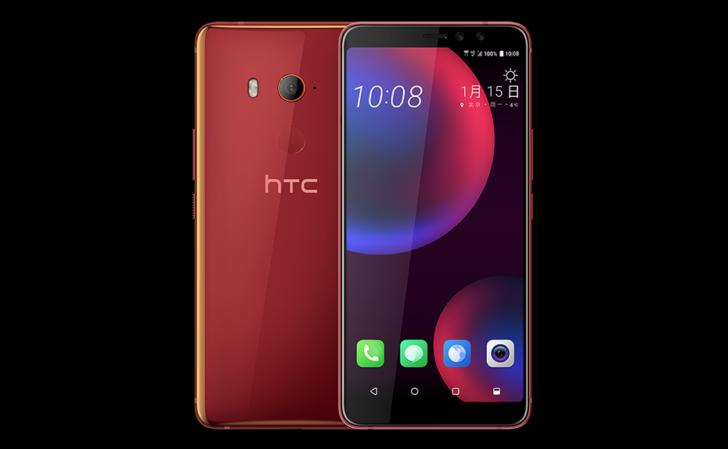 """Параметры смартфона HTC U11 EYEs стали достоянием общественности"""""""