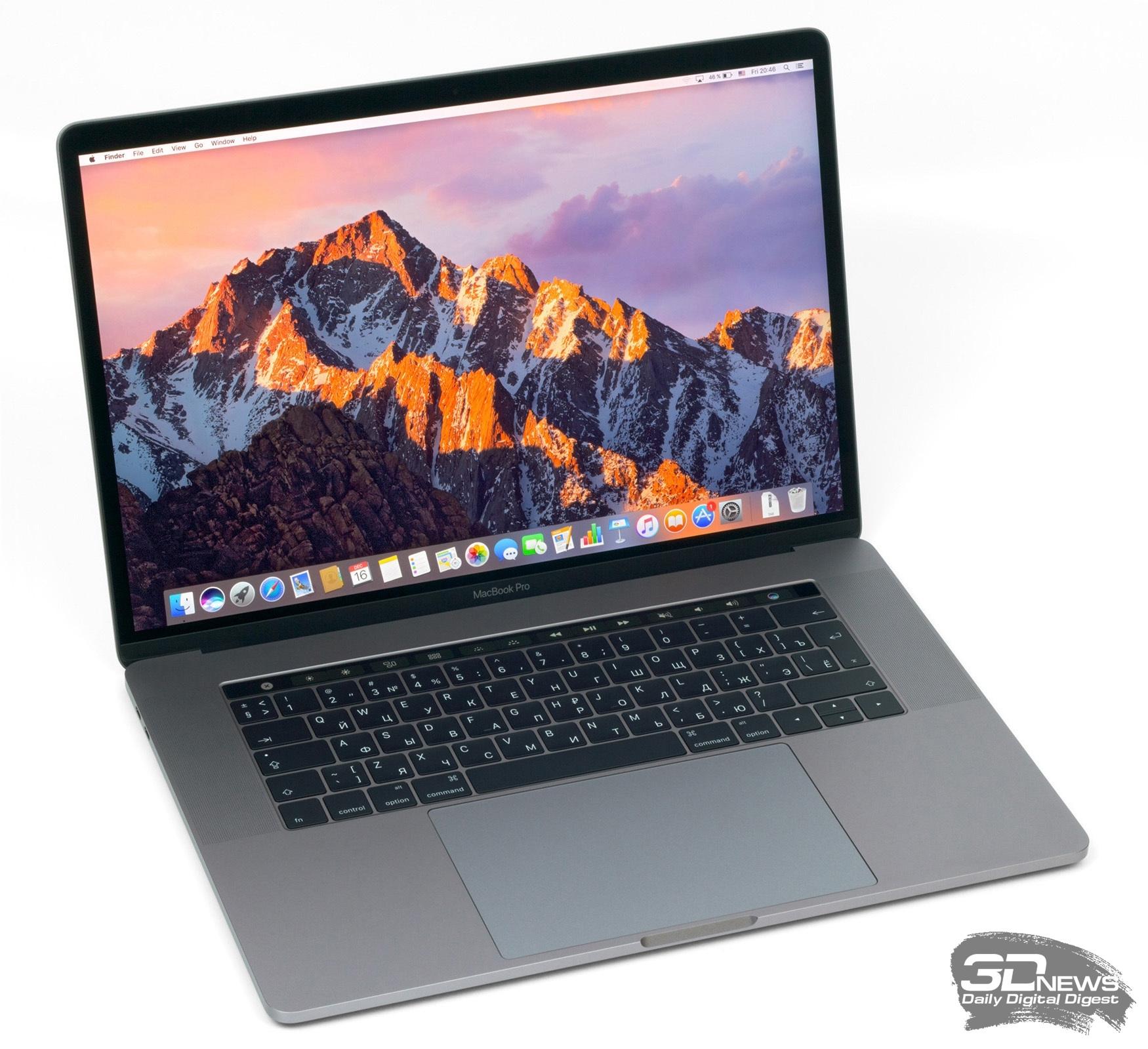 Apple не планирует крупное обновление ноутбуков в 2018 году