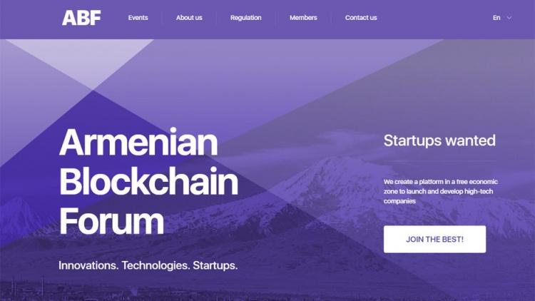 В Армении хотят создать «Кремниевую долину» для проектов с использованием блокчейна