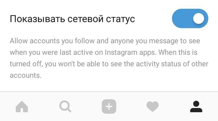 В Instagram появится долгожданная функция