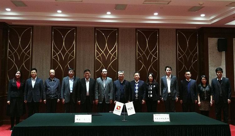 Фотография с мероприятия по подписанию договора (BOE Technology)