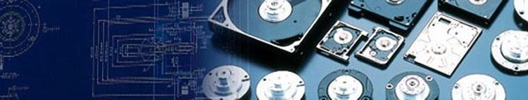 """Немного позитива: Nidec раскрыла данные о росте рынка жёстких дисков"""""""