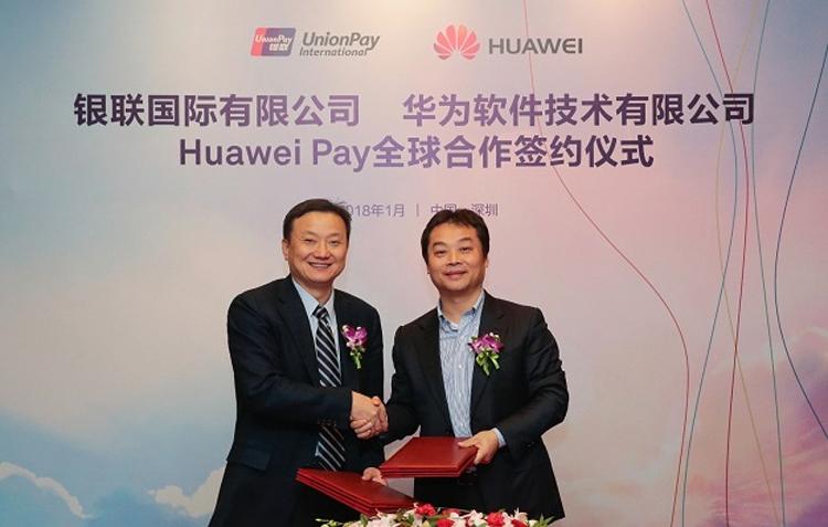 Российская Федерация будет первым внешним рынком китайского платежного сервиса Huawei Pay