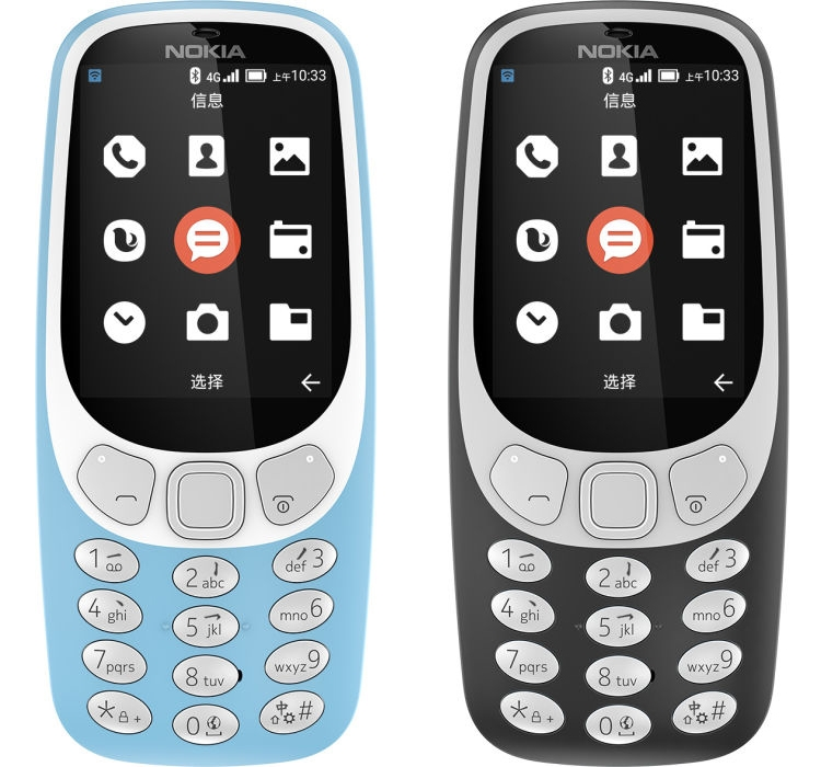 nokia2 - Дебютировала 4G-версия телефона Nokia 3310