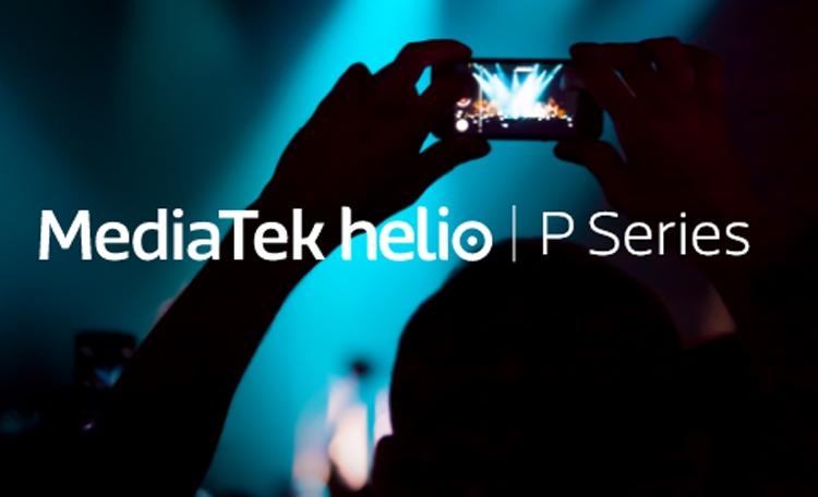 mtk1 - MediaTek работает над чипом Helio P38 для недорогих смартфонов