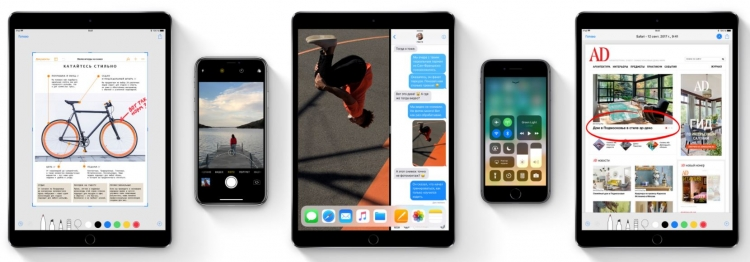 """В 2018 году Apple сосредоточится на качестве iOS, а не на новых функциях"""""""