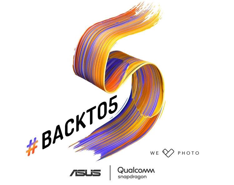 asus1 - На MWC 2018 ожидается анонс смартфонов ASUS Zenfone 5 Series