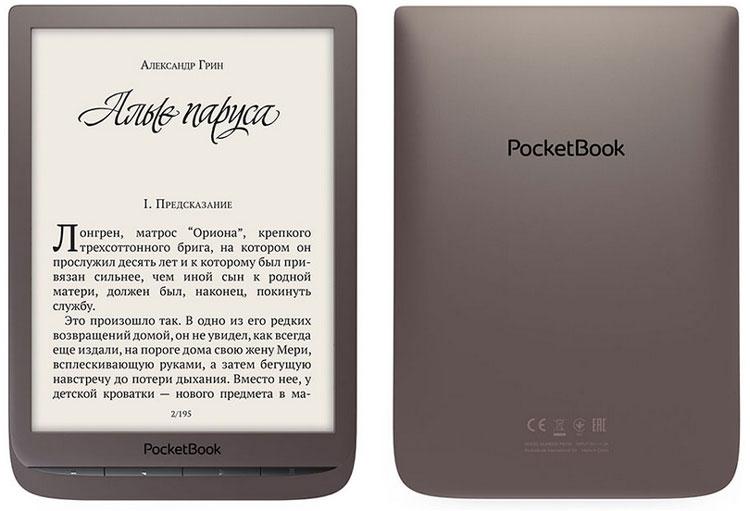 """PocketBook 740 — новый флагманский ридер с 7,8-дюймовым экраном"""""""