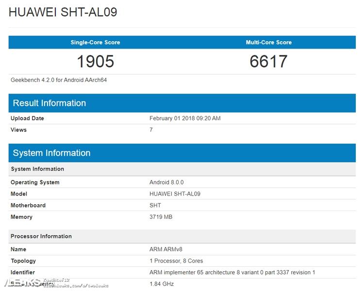 "Планшет Huawei MediaPad 5 замечен в бенчмарке с процессором Kirin 960"""