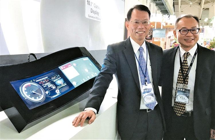 На CES 2018 Innolux показала гибкие LED-дисплеи
