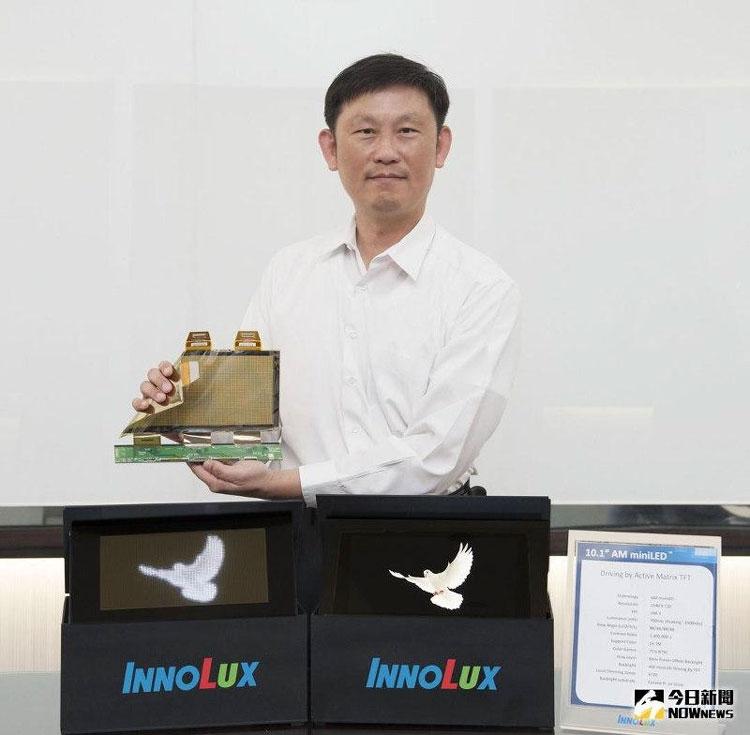 Ещё одна демонстрация Innolux с CES 2018: mini-LED дисплей с диагональю 10.1