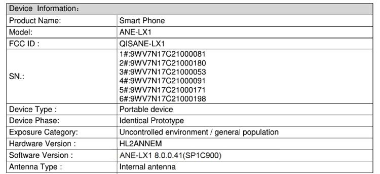 hpl2 - Смартфон Huawei P20 Lite получит необычный дисплей с соотношением сторон 19:9