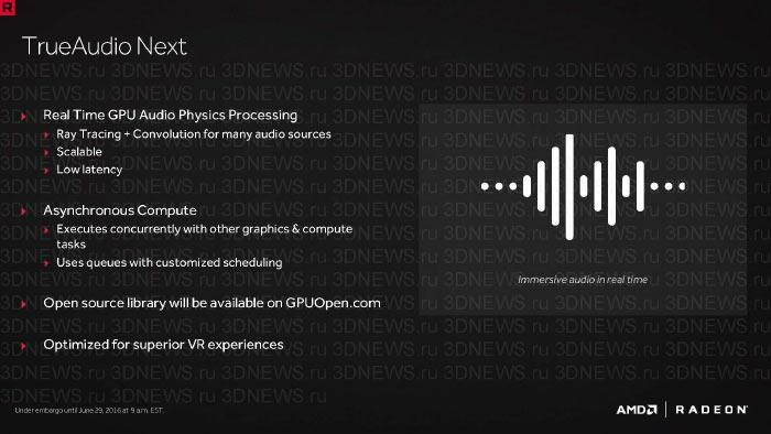 AMD и Valve объявили о сотрудничестве в деле продвижения TrueAudio Next