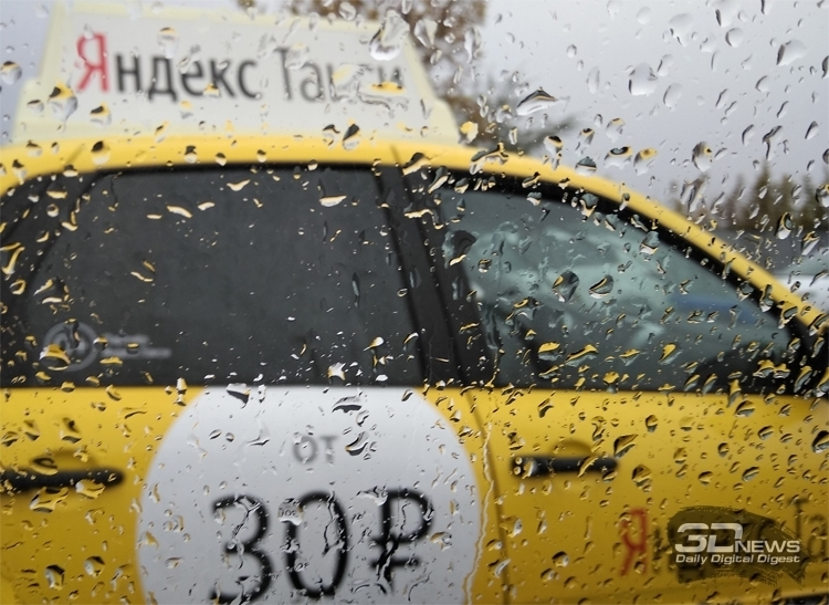 """«Яндекс.Такси» и Uber объединили сервисы онлайн-заказа поездок в России"""""""