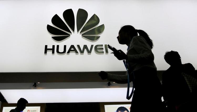 """Huawei представит новые мобильные устройства 25 февраля"""""""