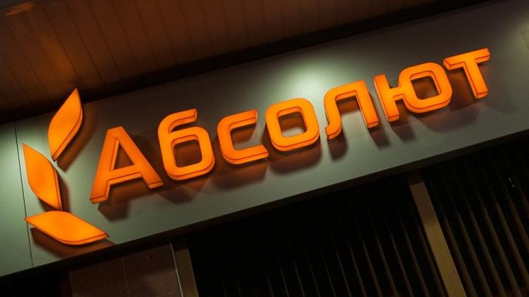 ВСвердловской области объем банковских вкладов вырос на6,4%