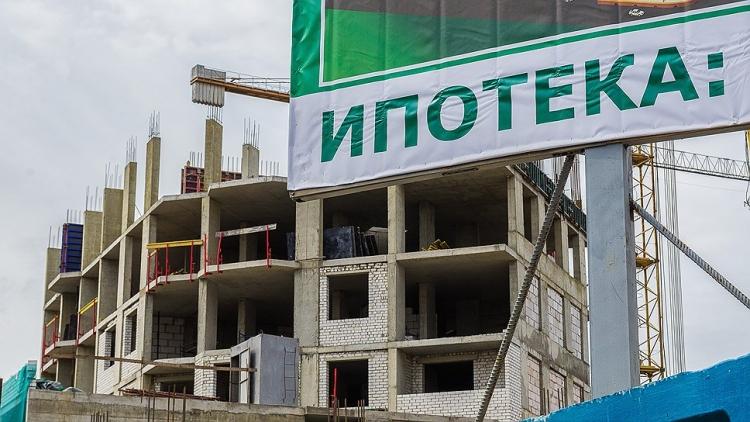"""Российские банки осваивают цифровую ипотеку"""""""