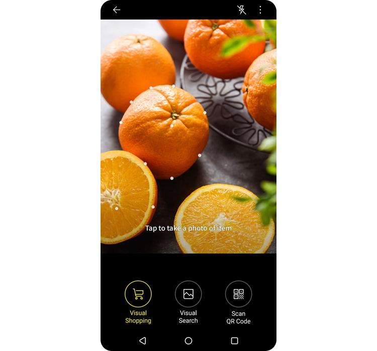 """LG Vision AI: искусственный интеллект для смартфонов"""""""