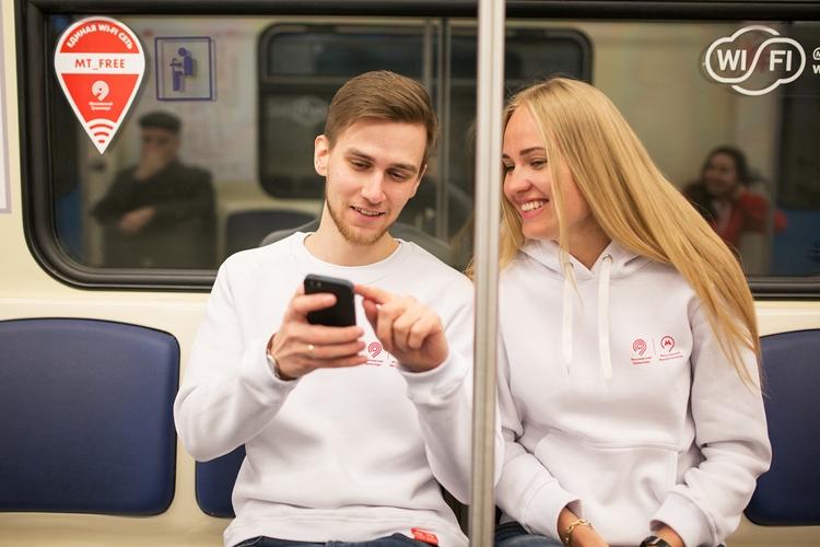 Объём Wi-Fi-трафика вмосковском метро вырос вполтора раза