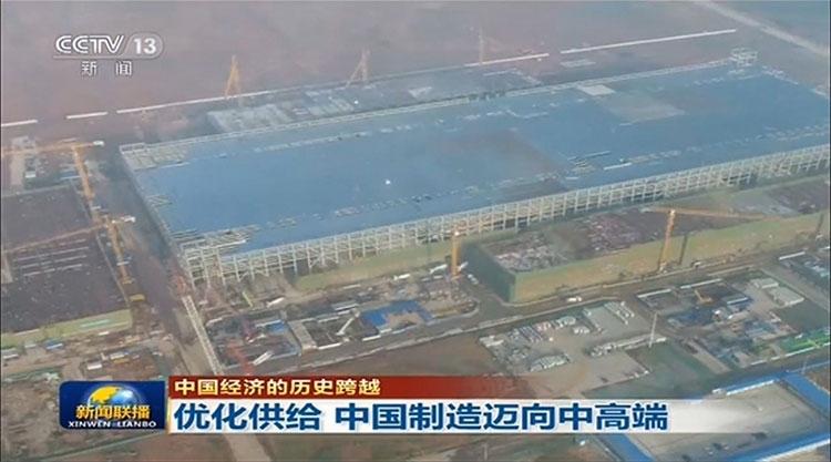 Кадры со стройки первого завода Yangtze Memory Technologies Company (Tsinghua, CCTV13)