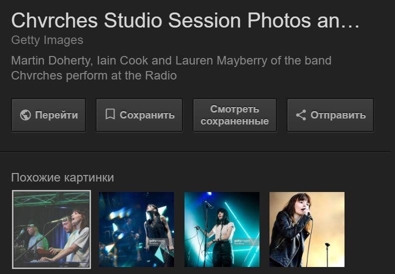 Google убрал изпоиска кнопку для просмотра полноразмерных изображений