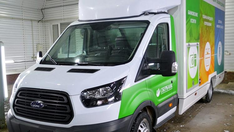 Ford Transit превратили в «мультисервисный офис» для российских деревень