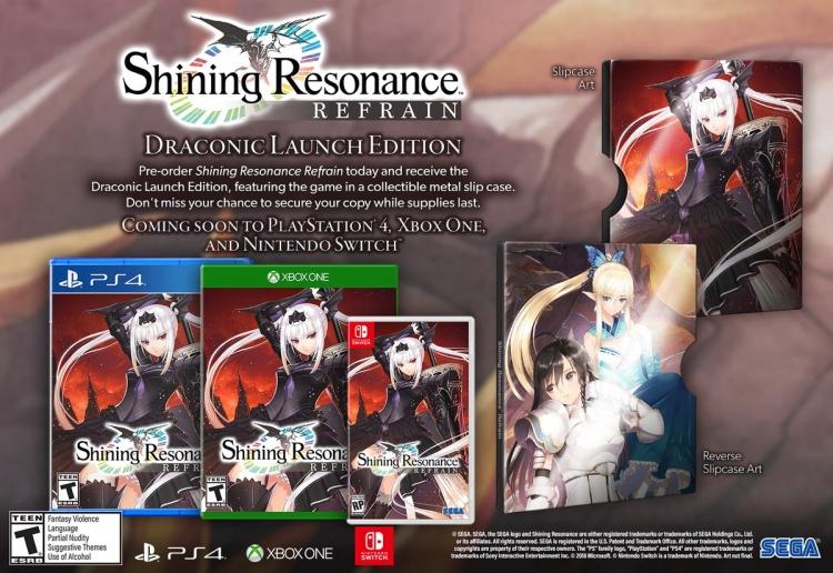 Издание Dragonic Launch выйдет только на консолях и содержит стилилизованный металлический кейс для носителя с игрой