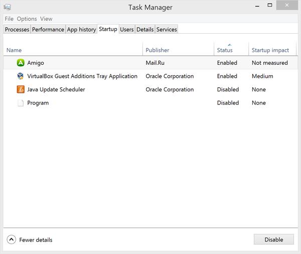 После установки «Амиго» не лишним будет открыть диспетчер задач Windows и исключить исполняемый файл браузера из автозагрузки