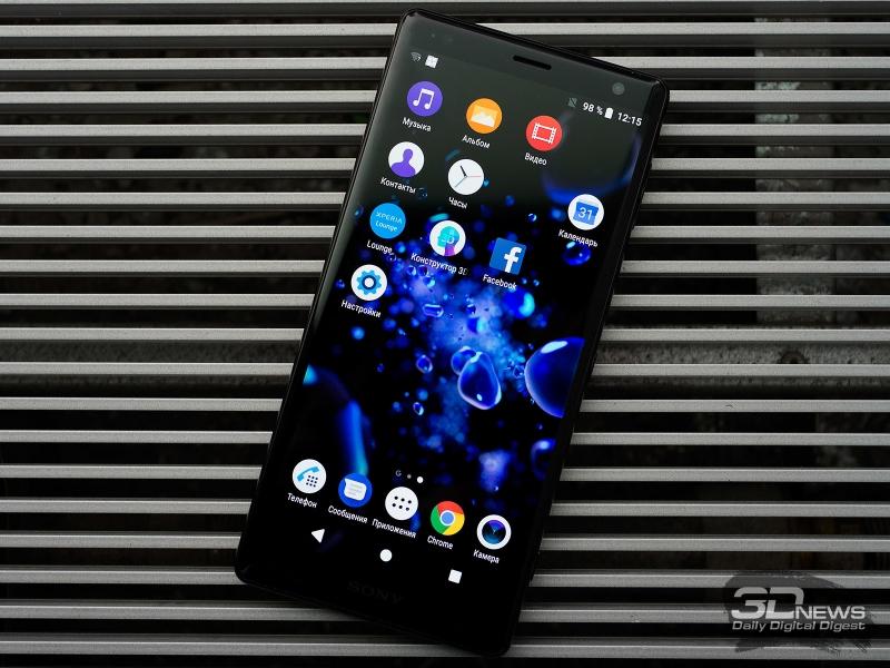 Sony Xperia XZ2 (слева) и Xperia XZ2 Compact