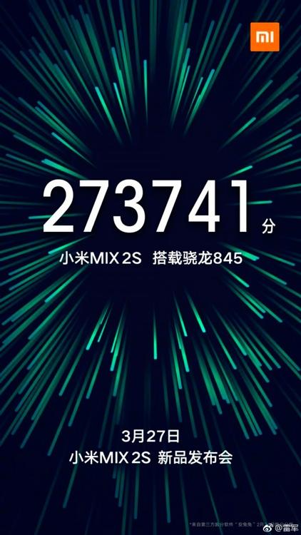 "Xiaomi Mi MIX 2s не покажут на MWC 2018"""