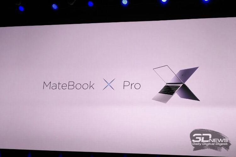 MWC 2018: Huawei MateBook X Pro стал первым ноутбуком с экраном FullView Touch