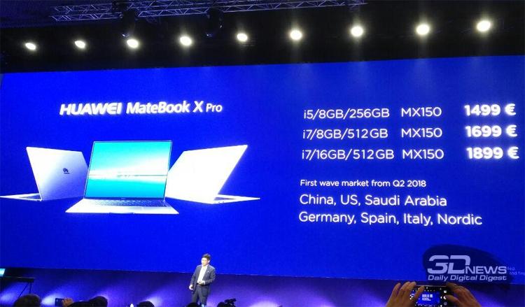 "MWC 2018: Huawei MateBook X Pro стал первым ноутбуком с экраном FullView Touch"""