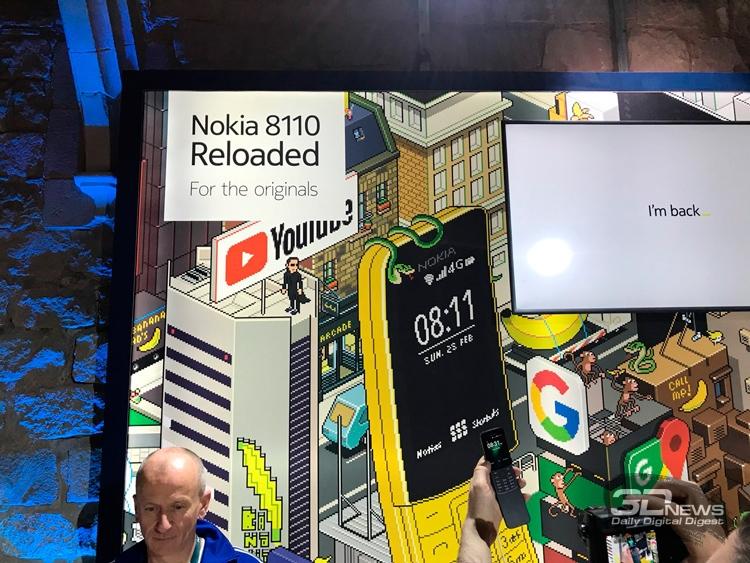 """MWC 2018: анонсирован кнопочный «бананофон»-слайдер Nokia 8110 4G"""""""