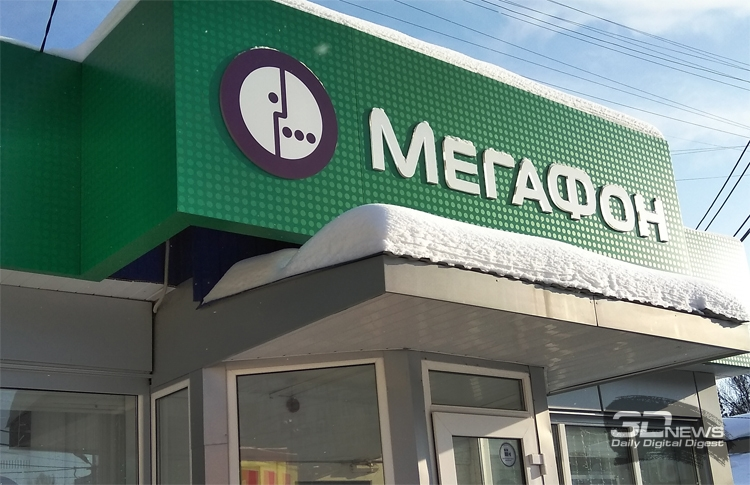 Стопроцентным совладельцем «Евросети» стало ПАО «МегаФон»