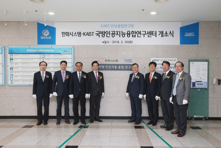 Южная Корея начинает разработки автономного оружия