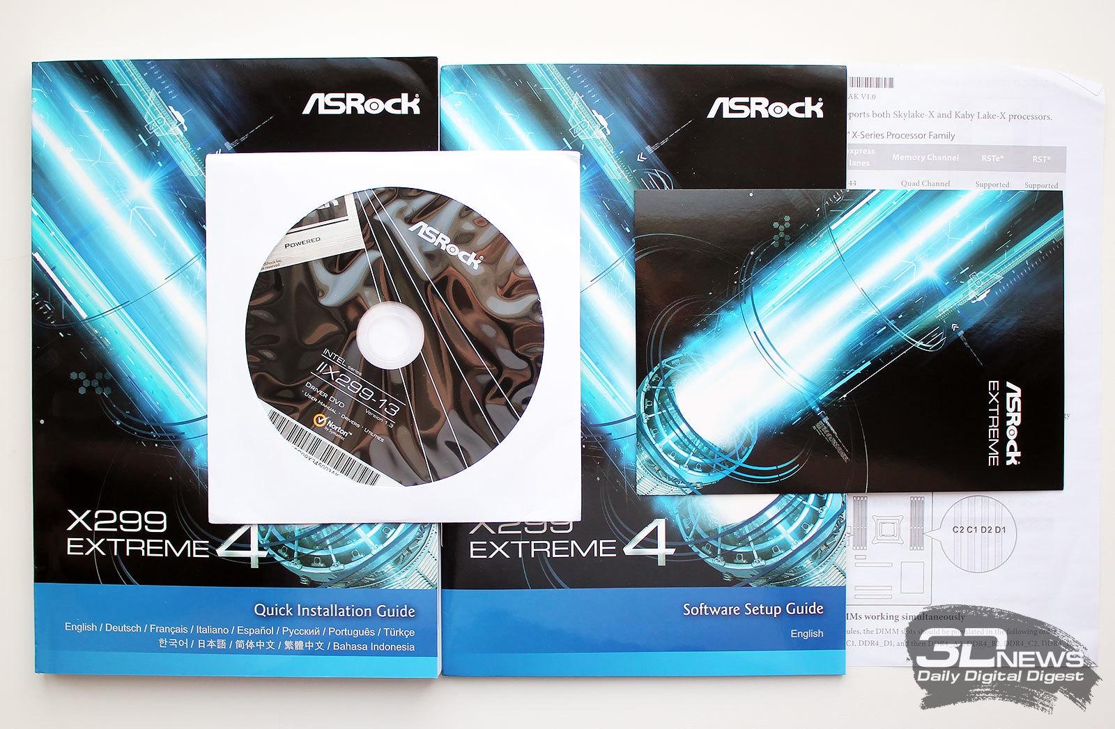 Материнская плата ASRock X299 Extreme4: Hi-End становится