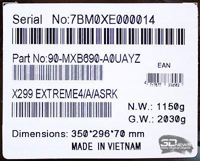 Материнская плата ASRock X299 Extreme4: Hi-End становится ближе