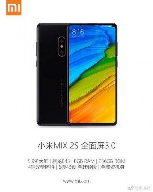 """Новый рендер раскрыл внешний вид Xiaomi Mi Mix 2S"""""""