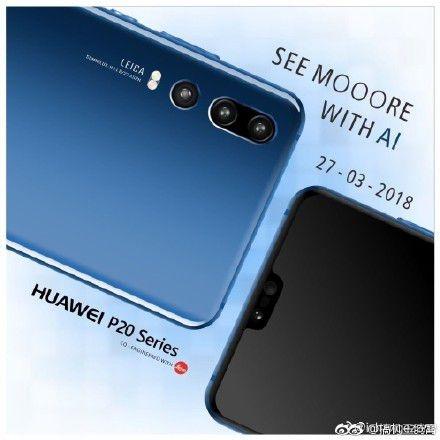 "В Сети «засветились» пресс-фото смартфонов Huawei P20, P20 Lite и P20 Pro"""