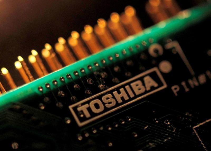 Toshiba рассчитывает завершить продажу полупроводникового бизнеса этим летом